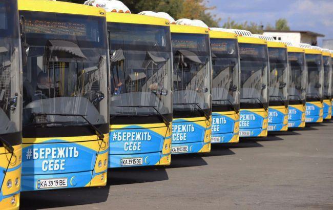 У Києві відразу сім автобусів змінили маршрути: нові схеми руху