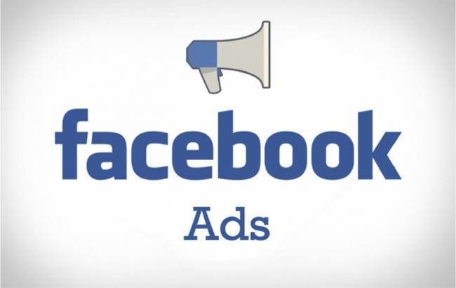 Фото: Facebook представил динамическую рекламу для ритейлеров