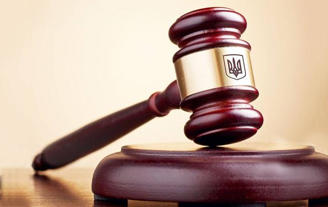 Фото: судебный молоток (gp.gov.ua)