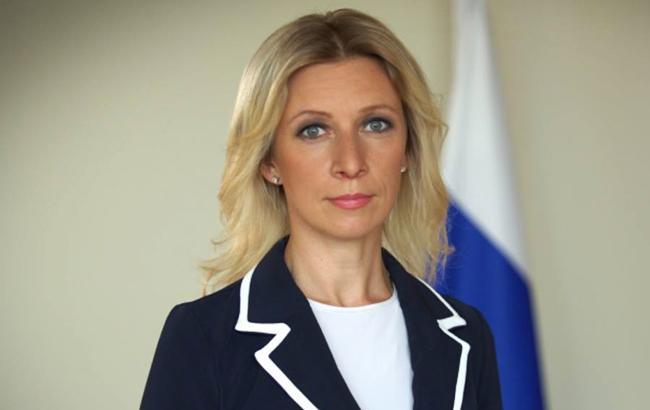 Фото: Марія Захарова (facebook.com/MIDRussia)