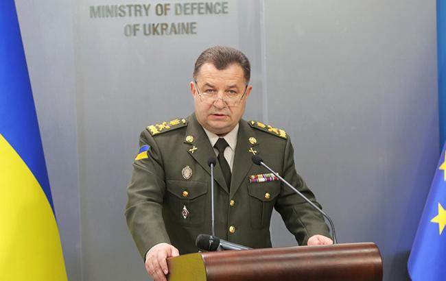 Україна й Угорщина обговорили розширення оборонного співробітництва
