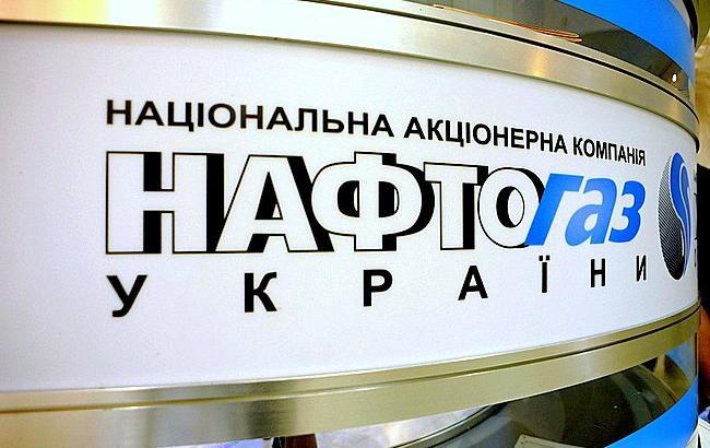 """Фото: """"Нафтогаз України"""" (facebook.com/yatsenyuk.arseniy)"""