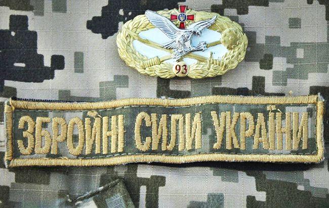 За добу в зоні АТО не постраждав жоден військовий ЗСУ, - штаб