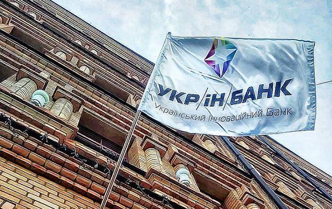 Как нардеп получил средства от компании, которая пыталась вывести все активы Укринбанка
