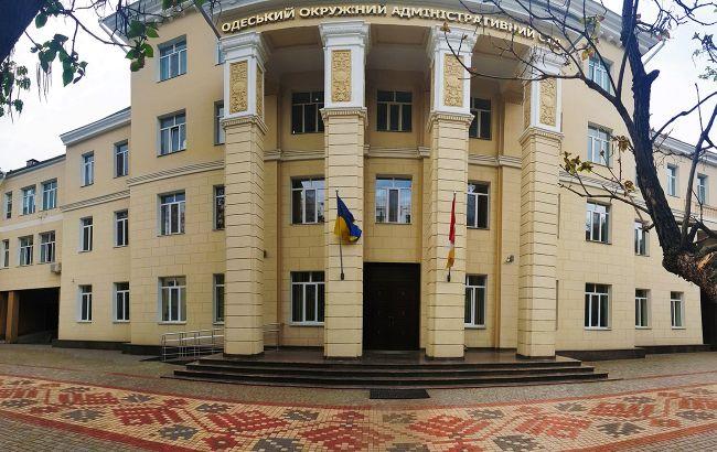 Суд отменил региональный статус русского языка в Одесской области