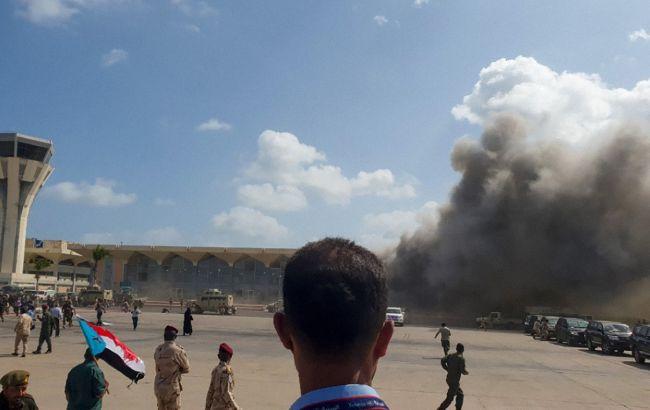 Теракт в Ємені: біля палацу, куди прибув уряд, стався вибух
