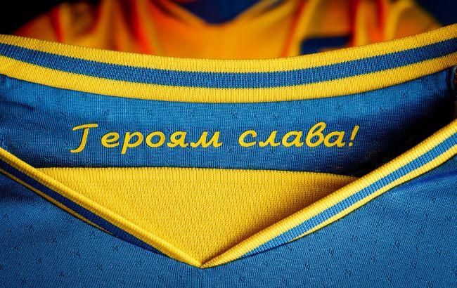 """Слоган """"Героям слава"""" на футболках сборной Украины запретили: что теперь будет с формой"""