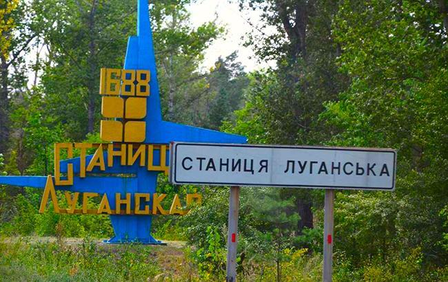 Боевики обстреливают позиции ВСУ возле Станицы Луганской для срыва разведения сил, - штаб АТО