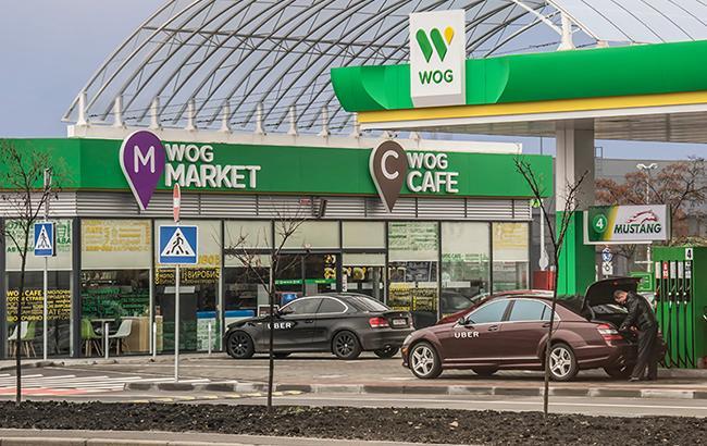 Фото: автозаправка WOG (facebook.com azsWOG)