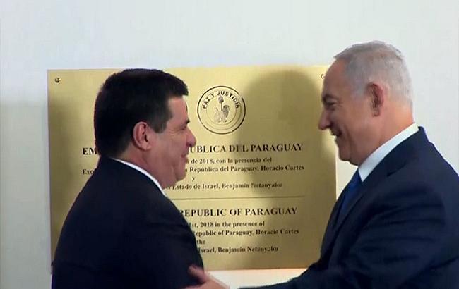 В Иерусалиме открыли посольство Парагвая