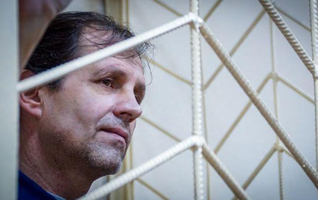 Защита подала прошение об условно-досрочном освобождении Балуха, - адвокат