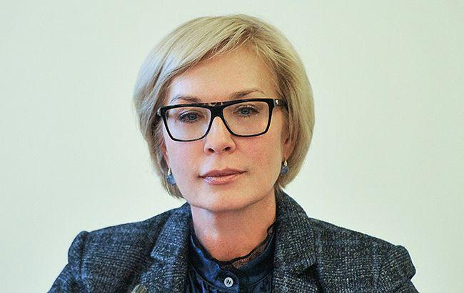 Денисова назвала варианты освобождения украинских моряков
