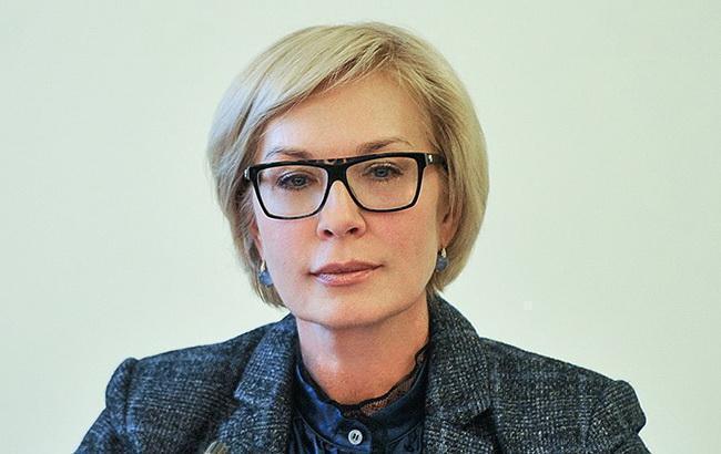 Денісова проінформує послів нормандського формату про порушення Росією її мандату як омбудсмена