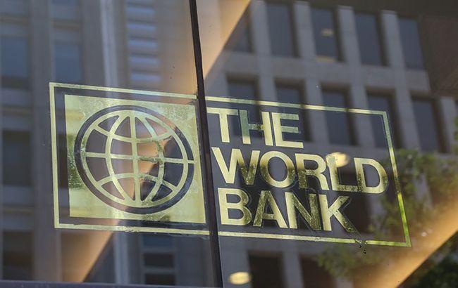 Світовий банк назвав умови для прискорення економічного зростання