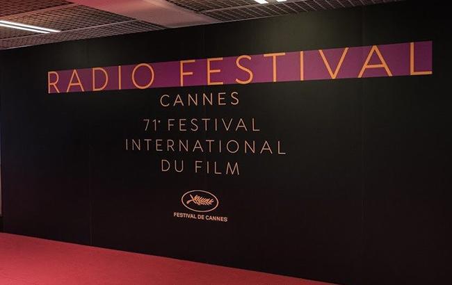 Фото: facebook.com festivaldecannes