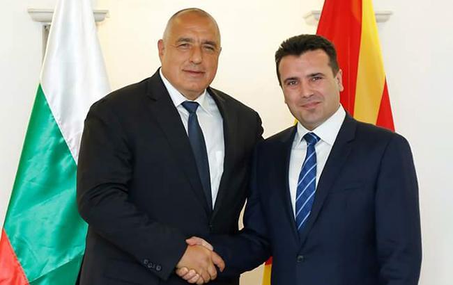 Болгария иМакедония подписали историческое соглашение одружбе исотрудничестве