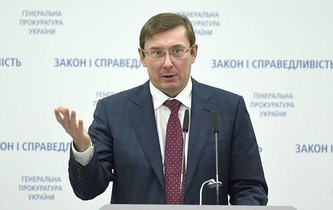 За тиждень в Україні затримали 11 осіб на хабарях на суму понад 5 млн доларів, - Луценко