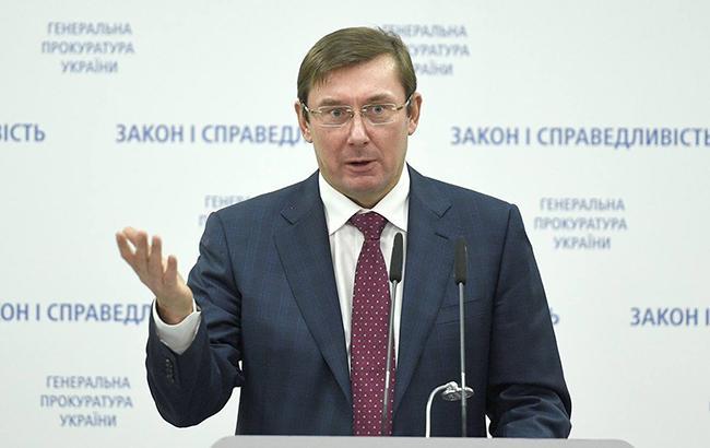 «Янтарная взятка»: Луценко внес вРаду представление на народного депутата Розенблата