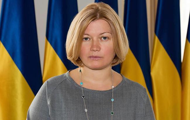 Геращенко назвала кількість українських заручників на території ЛНР/ДНР