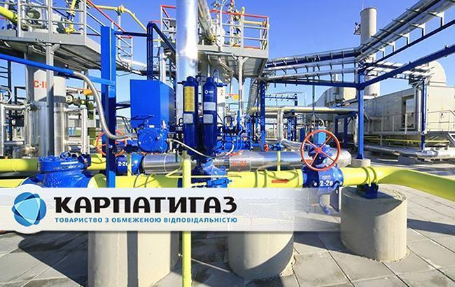 """""""Карпатигаз"""" повністю погасили заборгованість перед російським банком"""