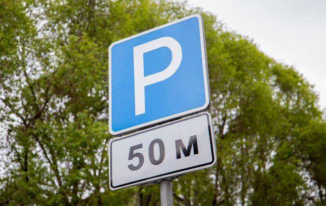 У Києві з'явились нові паркувальні зони: що відомо