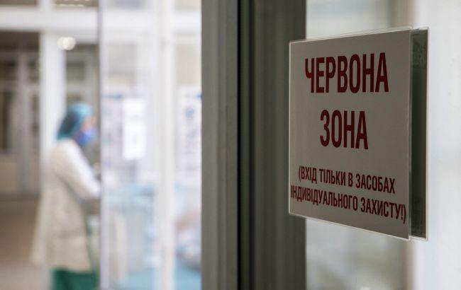 Сім областей України зберігають високіпоказники COVID-госпіталізацій