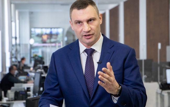 Кличко о локдауне в Киеве: крайняя мера