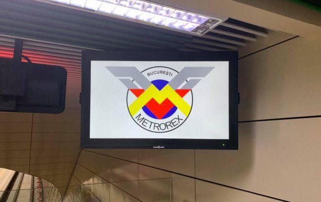 В Бухаресте стихийный протест работников метрополитена. Движение поездов перекрыто