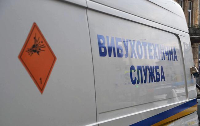 Шевченковский районный суд Киева заминировали