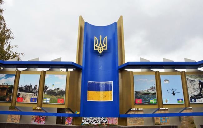 """""""Струны памяти"""": В Николаеве открыли мемориал погибшим героям АТО"""