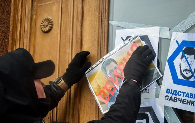 Фото: митинг в Николаеве за отставку главы ОГА (facebook.com nikvesti)
