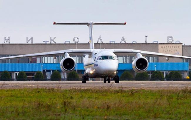 """Фото: """"Миколаївський міжнародний аеропорт"""" (facebook.com/novostnikmk)"""
