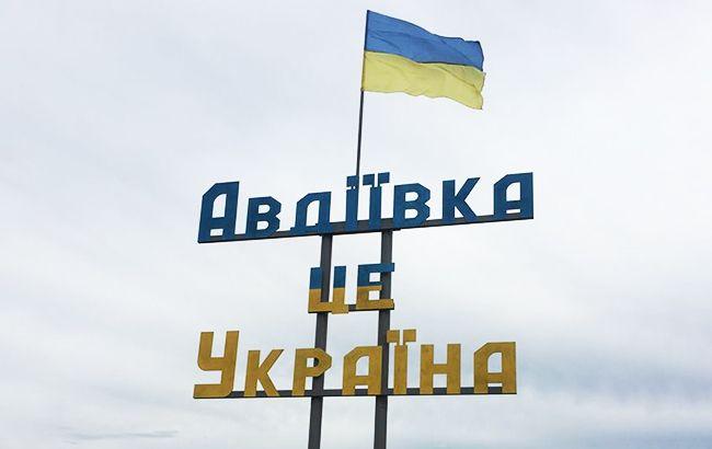 СБУ установила причастных к теракту в Авдеевке в январе 2015