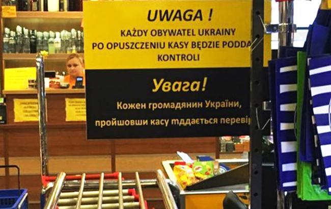 В Польше прокуратура открыла дело на владельца магазина, дискриминирующего украинцев
