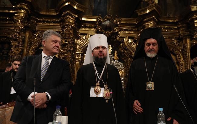 Последний шаг к автокефалии: как создавали новую православную церковь в Украине