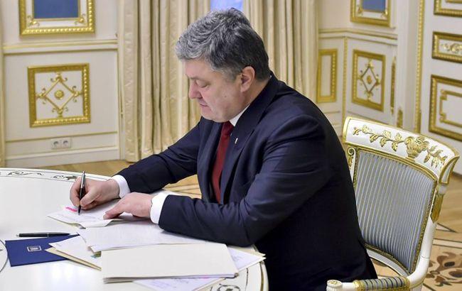 Порошенко підписав закон про допуск іноземних військ на навчання в Україні