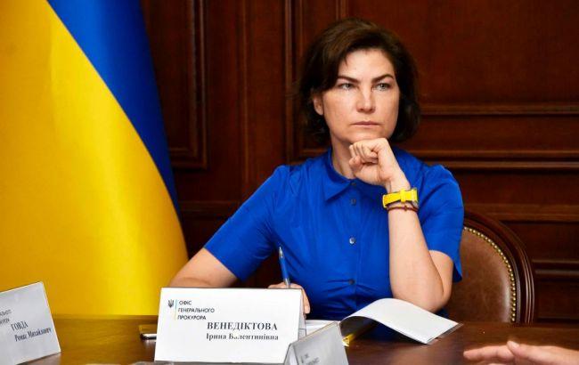Венедиктова заявила о расследовании 60 производств по делам Майдана