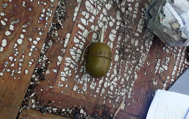 Фото: граната (ГУ ЧП в Луганской области)