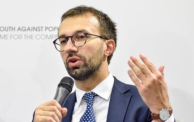 Лещенко закликає Луценка внести подання про зняття з нього недоторканності