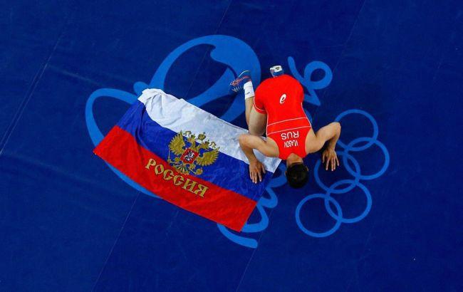 Россия отстранена от участия в международных соревнованиях на 2 года