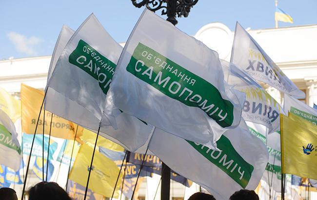 """""""Самопоміч"""" у 1-му кварталі витратила понад 3 млн гривен на пропагандистську діяльність"""