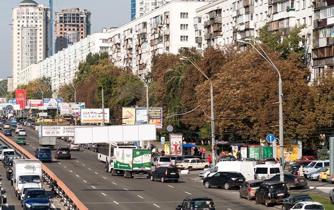 Фото: наружная реклама (facebook.com/starkievcom)