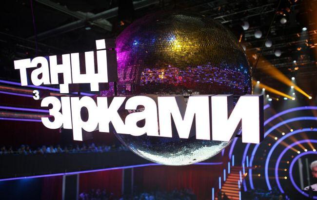 """На шоу"""" Танці з зірками """" визначився перший учасник: ви всі її знаєте!"""