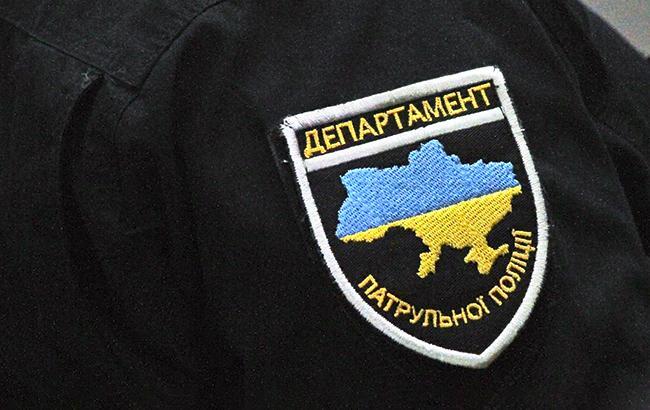 Фото: полиция (facebook.com/ucci.org.ua)
