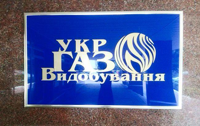 """Україна може отримати 28 млрд гривень збитків від бездіяльності Держгеонадр, - """"Укргазвидобування"""""""