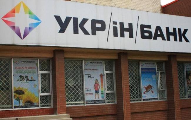 """Фонд гарантування вкладів попередив про шахрайство компанії-посередника """"Укрінбанку"""""""