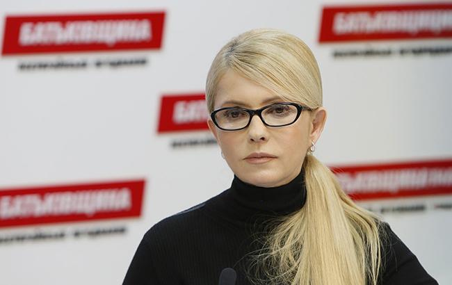 Фото: Юлия Тимошенко (facebook.com/YuliaTymoshenko)