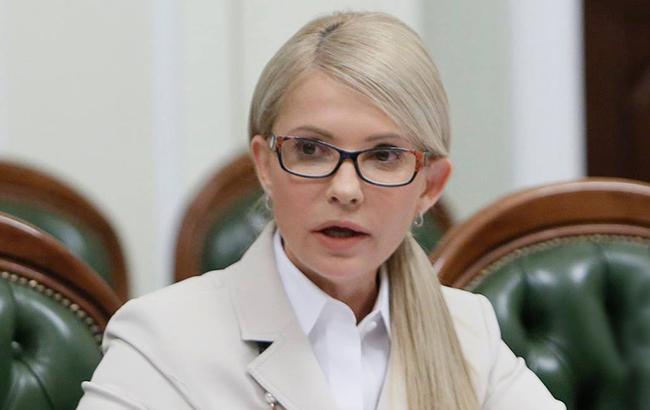Фото: Юлія Тимошенко (facebook.com/YuliaTymoshenko)