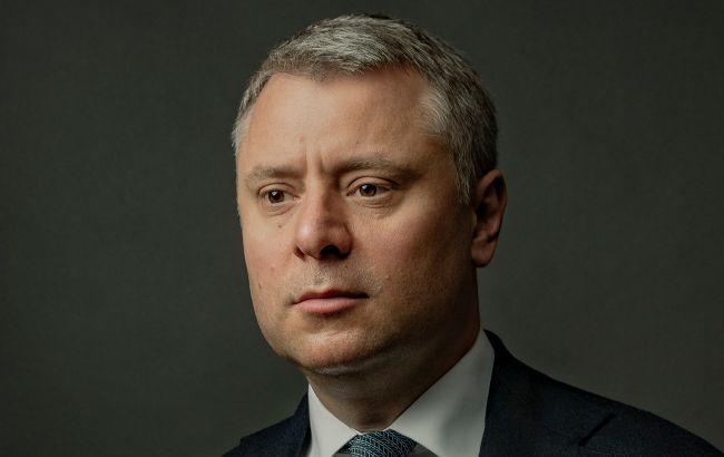 Вітренко написав заяву на звільнення з Міненергетики