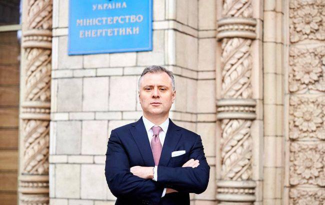 """""""Нафтогаз"""" должен надавить на """"Газпром"""" через антимонопольный орган ЕС, - Витренко"""